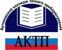 ГАПОУ СО Артемовский колледж точного приборостроения