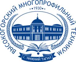 ГАПОУ СО Высокогорский многопрофильный техникум